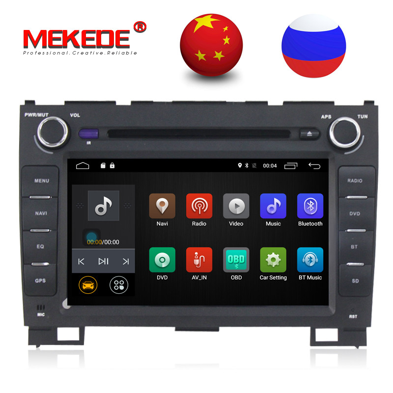 Russo magazzino consegna! Android7.1 8 pollici 2din auto radio Player Car Stereo per Great Wall Hover H3 H5 supporto 4g SIM WIFI BT