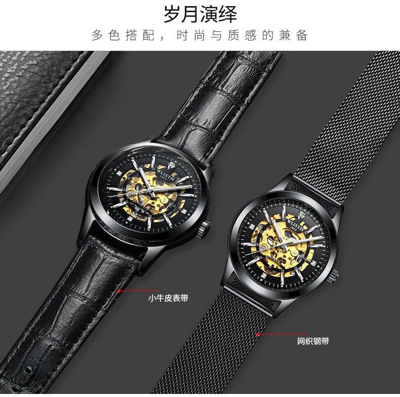 de luxo oco-para fora automático relógio mecânico