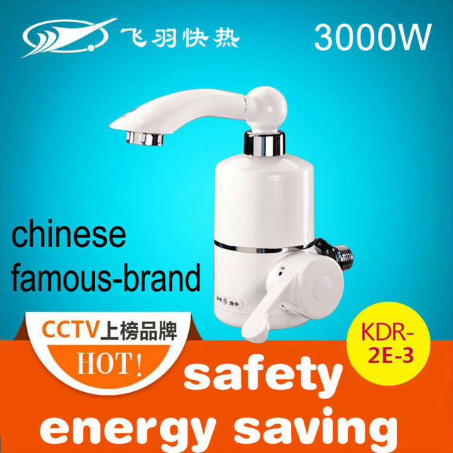 Hot type electric heating faucet heated electric water heater shower ...