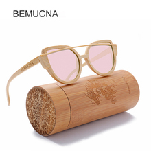 2017 New BEMUCNA Polarized Wood Sunglasses Women Cat Eye Fashion Sun Glasses Handmade exquisite HD Lens