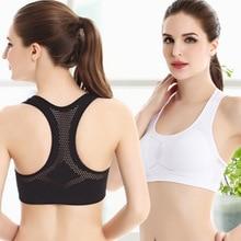 Women Padded Top Athletic Vest Gym Fitness Sports Bra Yoga Cycling Running Basketball Bra Stretch Seamless Underwear