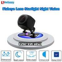 HD 170 grados 1280*720P Fisheye CCD lente Starlight visión nocturna vista trasera de marcha atrás de coche cámara para asistencia Universal de aparcamiento