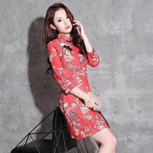 Chinese Dress Prom Promotion Shop For Promotional Chinese Dress Prom
