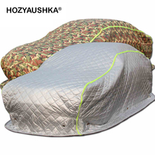 Winter thick cotton quilt car cover snow antifreeze cold winter warm northeast