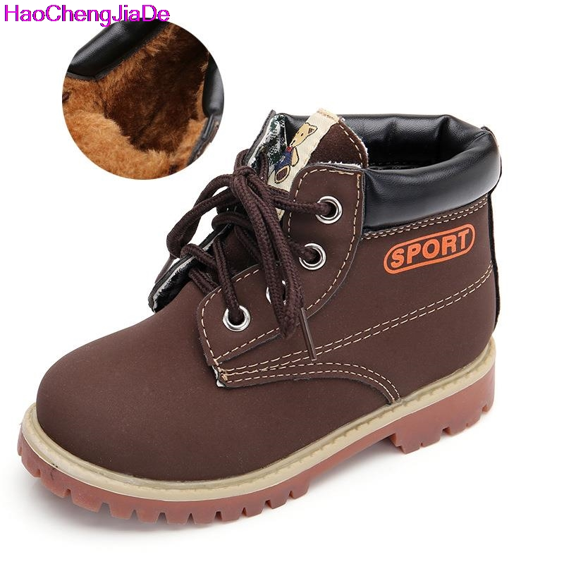 HaoChengJiaDe Leather Kids Boots Winter Designer Girls And Boys Boots For Toddler Girls Unisex Antislip Soft Bottom Kids Shoes