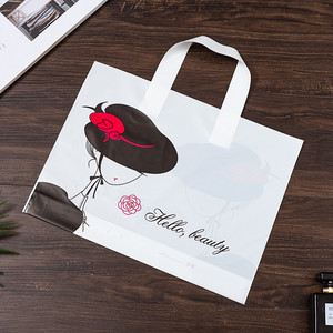 Image 1 - large Fashion girl Plastic bag with handles thickened portable gift bag Shopping clothes packaging bag Gift storage pouches 50 X