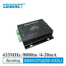 E820 DTU (2I2 433L) وحدة اكتساب التناظرية Modbus RTU 433MHz 1 واط RS485 2 قناة لاسلكية التحكم جمع محول