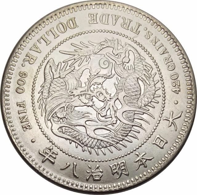 Japan Meiji 8 Jahr 1875 Trade Dollar Messing überzogene Silber Kopie