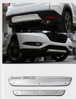 For Honda HRV HR V Vezel 2014 2015 2016 2017 AluminumFront Rear Bumper Guard Protector Skid Plate Bumper Covers Car Styling