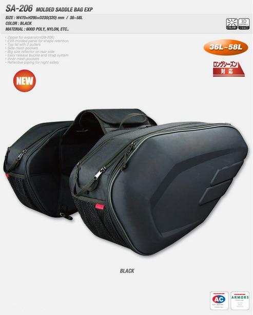 wholesale retail Sa212 Saddle Bag Motorcycle Side Helmet Riding Travel Bags Motorcycle komine Bags Luggage Saddle