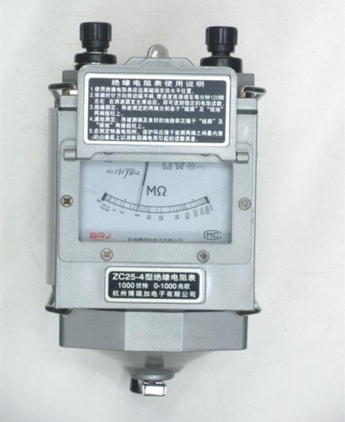 High quality Insulation Megohm Tester Resistance Meter Megger Megohmmeter ZC25-4 Pointer [randomtext category=
