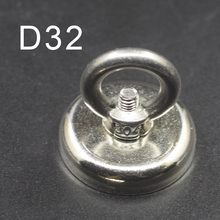 1/2/5/10pcs D32 Neodymium Magnet NdfeB N42 Super Powerful Strong Permanent Magnetic Treasure Hunting Underwater Fishing  imanes
