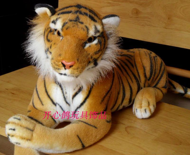 ФОТО the stuffed animal plush toy tiger toy stuffed tiger doll big tiger pillow birthday gift 70cm