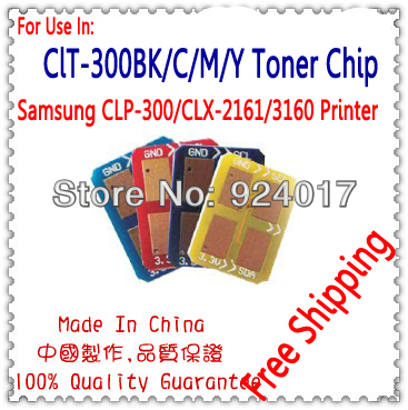 printer toner reset Firmware fix samsung ml-2160