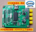 AD9959 DDS AD9958 module control software FSK PSK ASK sweep frequency waveform