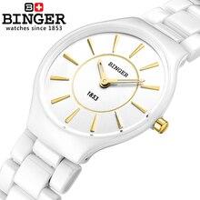 цена Switzerland Binger ceramic quartz watch women fashion lovers style luxury brand Wristwatches Water Resistant B8006-3 онлайн в 2017 году