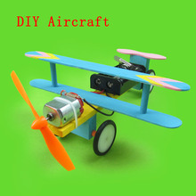Electric gliding plane DIY aircraft technology small making small invention student  experiment manual material science model