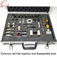 38 шт. Common Rail разборки инструмент + Алюминий коробка, полный набор Common Rail Инструменты для ремонта
