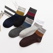 Осенне зимние новые высококачественные мужские носки цветные