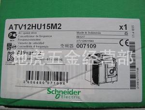 Image 4 - ATV12HU15M2 Новый ATV12 однофазный преобразователь частоты 1,5 кВт