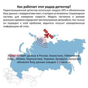 Image 4 - Ruccess STR S900 Radar Detectors Led 2 in 1 Radar Detector for Russia with GPS Car Anti Radars Police Speed Auto X CT K La