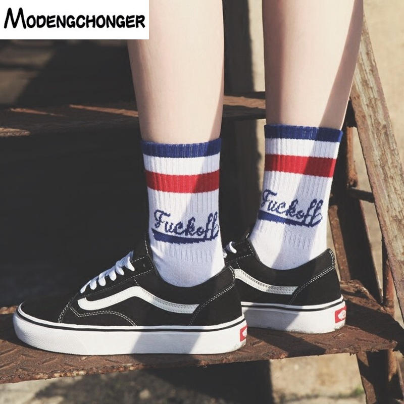 1 Pair Cool Hip Hop Street Fashion Socks Letter Harajuku Style  Socks Striped Two-bar Sports Breathable Stretchy Couple Socks