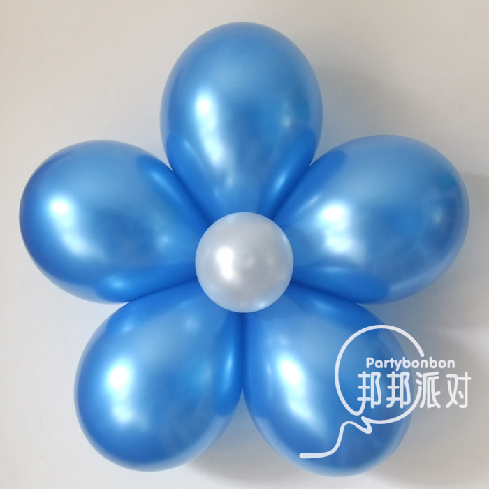 Balloon Flower Birthday In Balloons From Toys Hobbies On