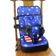 Безопасное детское кресло, переносное детское кресло, обеденный высокий стульчик, сиденье для ребенка, безопасное сиденье на подтяжках, переносное складное