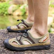 Summer Water Barefoot Beach Shoes Outdoor Sport Hiking Trekking Upstream Aqua Shoes Men Sandals Hollow Out Rainy Wet Sneakers