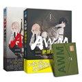 Новые 2 книги/набор AWM Playerunknown's Battlegrounds новая книга для взрослых любовные сети романы Фантастическая книга