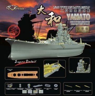 Assembly model 1/350 American battleship Missouri eagle-flying   Etch sheet Toys