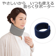 Home Adult Warm Fixed Correction Neck Support Neck Traction Nursing Cervical Sleeve hanriver the new nursing waist yoga therapy tool strength support towing cervical traction apparatus