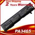 5200mAh Laptop Battery For Toshiba PA3465U-1BRS, PA3465U-1BAS, PABAS069, PA3451U-1BRS, PA3457U-1BRS, PABAS067 Satellite A100