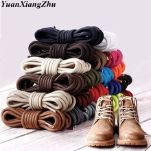 1Pair Round Shoelaces Polyester Solid Classic Martin Boot Shoelace Casual Sports Boots shoes Lace 90cm/120cm/150cm 21 Colors