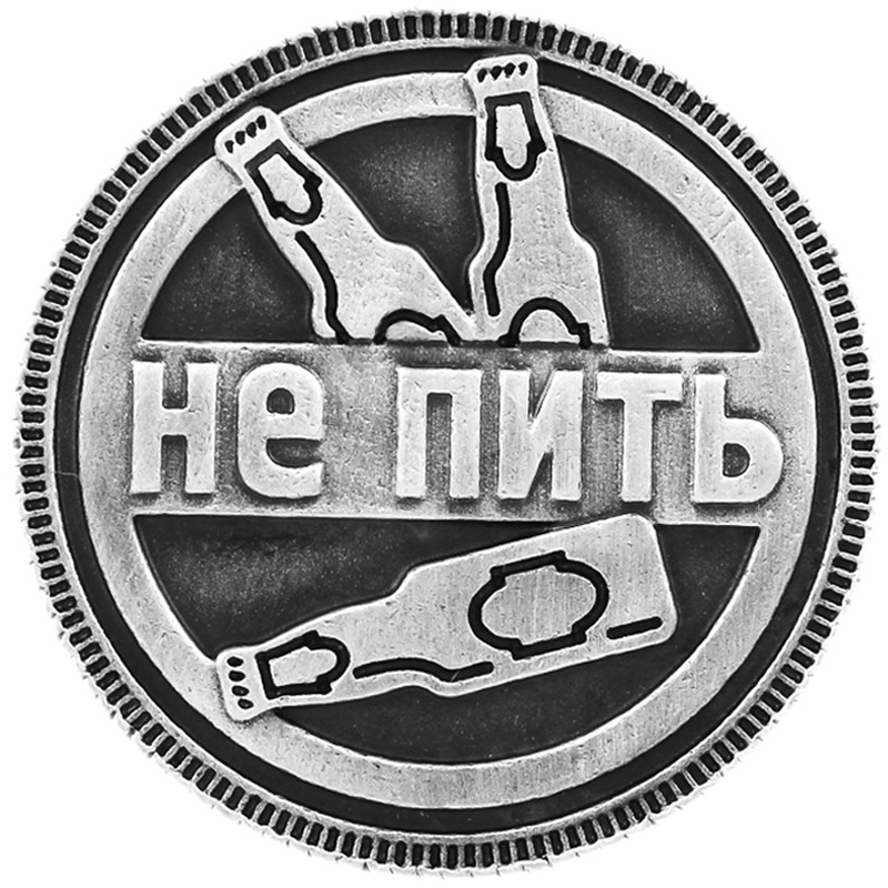 Flannelette bags Russian coin for drinker Ancient silver vintage souvenir gift drink not ...