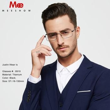 MEESHOW glasses frame Pure Titanium optical eyeglasses Men Prescription Eyeglasses ultra light optical frame