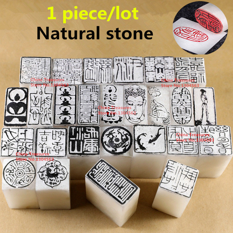1Picec,Copy Of Old Seals Calligraphy Seal,Stone Stamp
