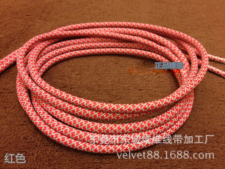 3M Reflective Shoe Lace New Special Luminous