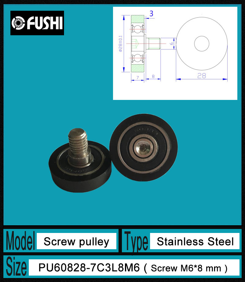 PU 608 Screw Pulley Bearing 6*40*10 mm ( 1 PC) Doors and Windows Roller Mute Wheel PU608 + M6*8 Engineered Plastic Bearings