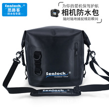 Outdoor rafting Waterproof Photography Bag  Messenger bag  Camera Bag Swim Bag A5224