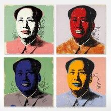 Modernen Meister Künstler Andy Warhol siebdruck POP arbeitet Chinesischen führer Mao Zedong Leinwand-wand-kunst Wohnkultur Kostenloser versand