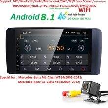 2 + 16 Android 8,1 автомобиль AutoAudio плеер gps для BENZ ML 320/ML 350/W164 (2005-2012) мультимедиа навигация головное устройство блок приемника