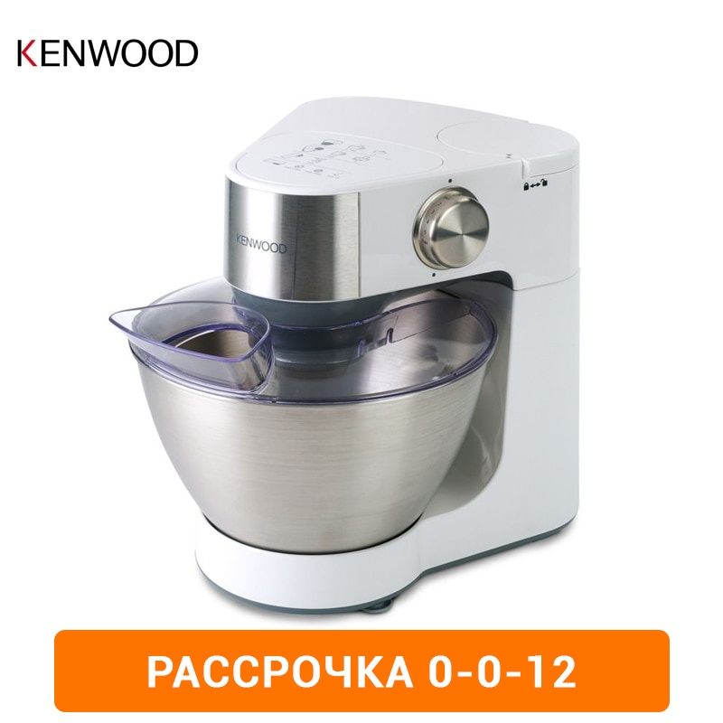 Food processor Kenwood KM 242 Prospero meat grinder juicer vegetable cutter zipper 0-0-12 high quality stainless steel blade home kitchen meat food mincer grinder chopper beef pork chicken hand operated