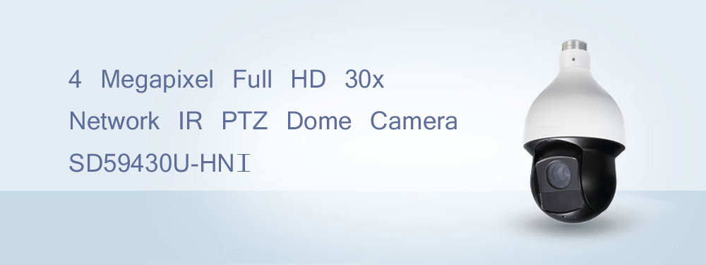 DAHUA IP Camera 4MP FULL HD 30x H.265 Network IR PTZ Dome Camera with POE IP66 without Logo SD59430U-HNI dahua 4mp ptz full hd 30x network ir ptz