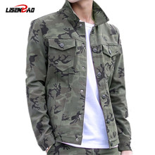 LiSENBAO Military Jacket  Men Coat Army Green Jacket Men Camouflage Jacket Casual Brand Clothing Plus Size 3XL Coats double collar designed jacket army green size l