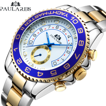 Men Automatic Self Wind Mechanical Stainless Steel Strap Casual Yellow Gold Silv