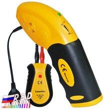 Автоматический выключатель предохранитель управление локатор Электрический искатель инструмент приемник передатчик лампа розетка и розетки адаптеры, тестеры 220 В
