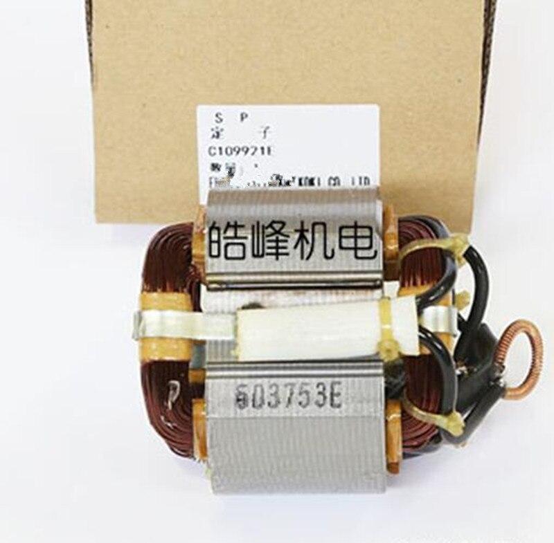 AC220-240V Stator Field 340753E For HITACHI DH38MS DH38SS Eletric Drill Hammer  Parts Power Stone Machine
