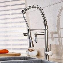 Новый Тянуть Вниз Дождь Водопад Носик Кухонный Кран Одной Ручкой Сосуд Смесителем