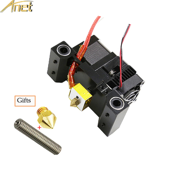 Anet 3D Printer Parts Extruder kit MK8 Extruder Kit Single Header Extruder Print J-Head for Anet A6 Printer Throat+Nozzle Gift